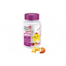 Вітаміни дитячі желейні Swiss Energy ImmunoVit Kids № 60