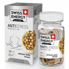 Вітаміни в капсулах Swiss Energy Аntistress №30