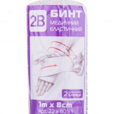 Бинт еластичний медичний 2В 1х80х22