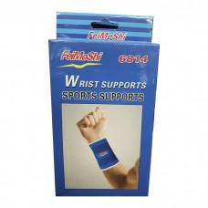 Бандаж (напульсник) для кисті Wrist Supports 6814
