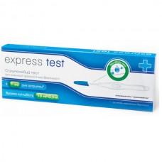 Експрес-тест для ранньої діагностики вагітності Express-Test
