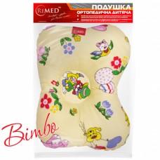 Ортопедична подушка дитяча (особлива ергономічна форма) Remed Bimbo P501