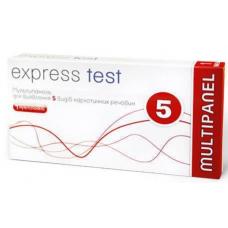 Експрес-тест Express Test наркотики Мультипанель на 5 смужок